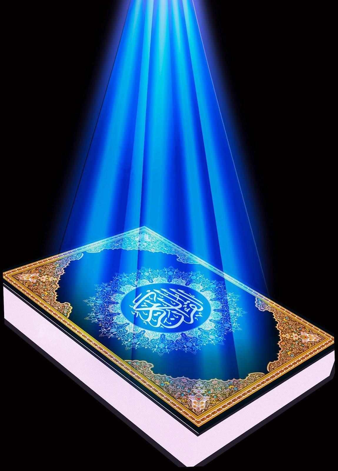 درسی از قرآن
